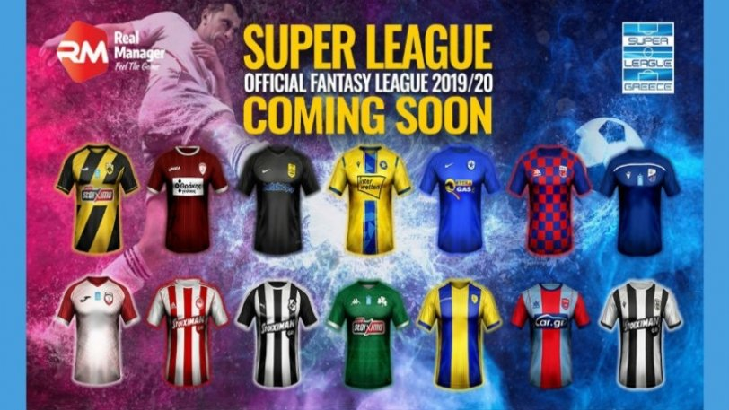 Super League: Έρχεται η Fantasy League 2019-20 (pic ...